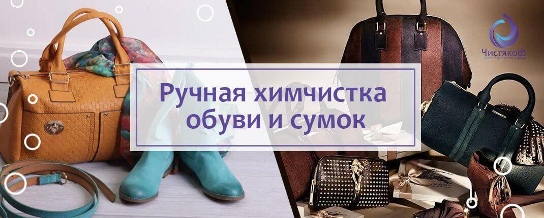baner_030ho-1